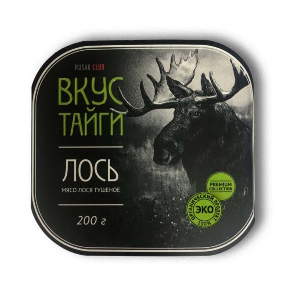 """Тушеное мясо лося """"Вкус тайги"""", 200 гр"""