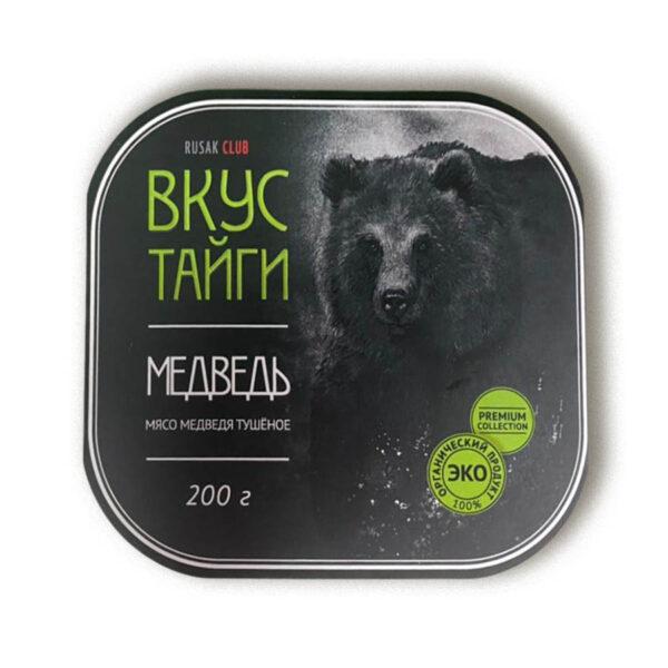 "Тушёнка из медведя ""Вкус тайги"""