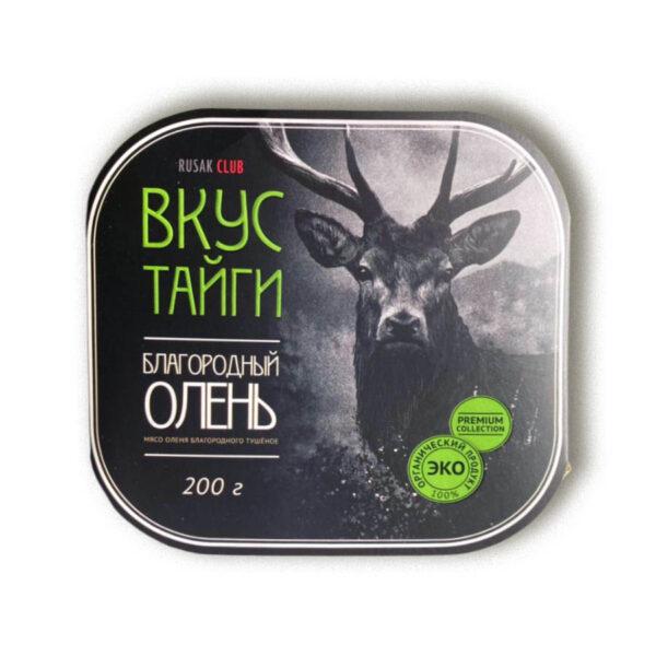 """Тушёное мясо благородного оленя """"Вкус тайги"""", 200 гр, ламистер"""