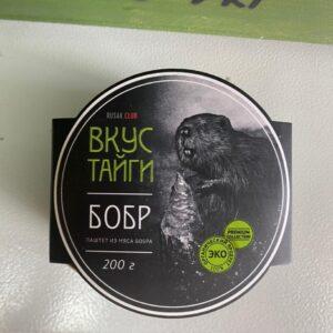 """Тушёное мясо бобра """"Вкус тайги"""", 200 гр, стекло"""